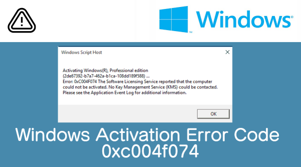 windows-activation-error-code-0xc004f074
